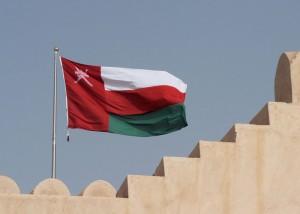 بروكسى عمانى لفك الحجب