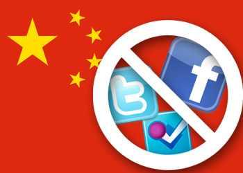 كيف تتصفح الانترنت بحرية في الصين